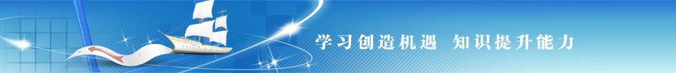 护士资格证报名费_河南省申领职业技能提升补贴的条件有哪些?具体程序是什么 ...